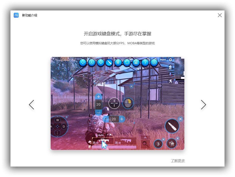 傲软投屏王Apowersoft ApowerMirror v1.5.9.2中文免费版