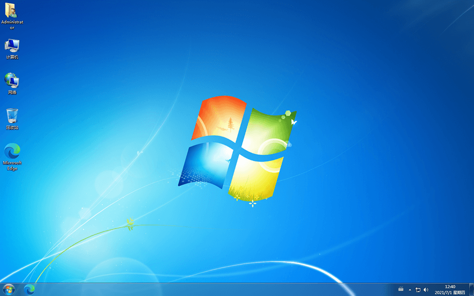 Windows7精简纯净旗舰版64位【2021.07.01】