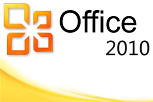 Office 2010一键安装版